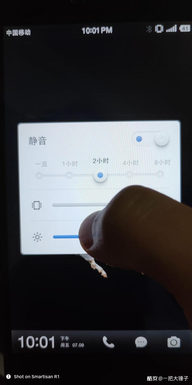 锤子科技Smartisan OS系统彩蛋合集(图35)