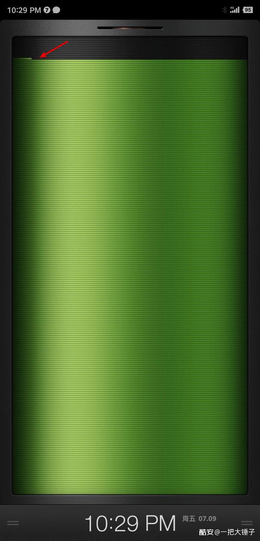 锤子科技Smartisan OS系统彩蛋合集(图47)